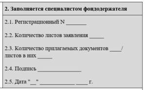 Это изображение имеет пустой атрибут alt; его имя файла - 05-300x185.jpg