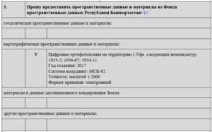 Это изображение имеет пустой атрибут alt; его имя файла - 06-300x187.jpg