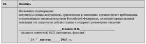 Это изображение имеет пустой атрибут alt; его имя файла - 17-300x92.jpg